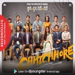 Woh Din song download by Tushar Joshi
