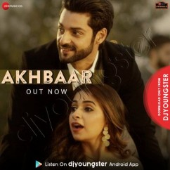 Akhbaar song download by Arko