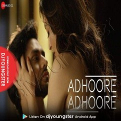 Adhoore Adhoore song download by Shree D