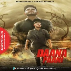Daana Paani song download by Jorge Gill