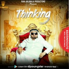 Thinking song download by Kindu Bhatti