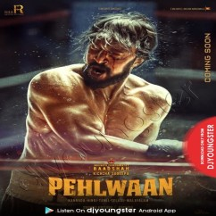Jai Ho Pehlwaan song download by Swaroop Khan