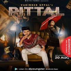 Pittal song download by Varinder Uppal