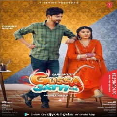 Gussa Jatti Da song download by Gurjazz