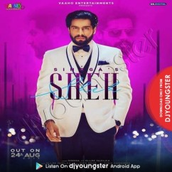 Sheh (Original) song download by Singga