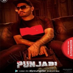 Punjabi Nigga song download by Rav Dosanjh
