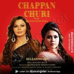 Chappan Churi song download by Manndakini Bora