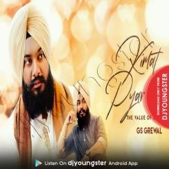 Kimat Pyar Di song download by GS Grewal