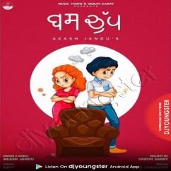 Bas Chup song download by Akash Jandu