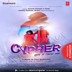 Chal Rahi song download by Kailash Kher