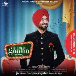 Viah Wala Gaana song download by Gurkirpal Surapuri