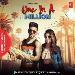 One In A Million song download by Rahul Gill