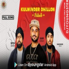 Tribute to Kulwinder Dhillon song download by Kam Singh