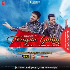 Teriyan Gallan song download by Debi Makhsoospuri