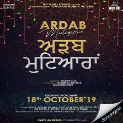 Ardab Mutiyaran song download by Sidhu Moosewala
