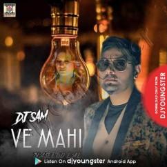 Ve Mahi song download by Naseebo Lal