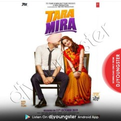 Tara Mira Title Track song download by Nabeel Shaukat Ali