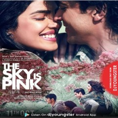 Dil Hi Toh Hai (Reprise) song download by Antara Mitra