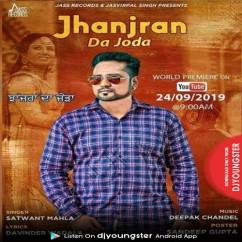 Jhanjran Da Joda song download by Satwant Mahla