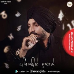 Punjabiye Jubane song download by Virasat Sandhu