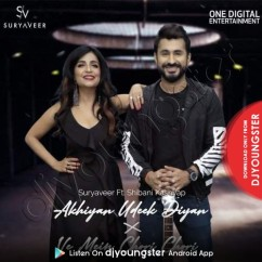 Akhiyan Udeek Diyan song download by Suryaveer