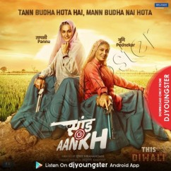 Saand Ki Aankh song download by Sunidhi Chauhan