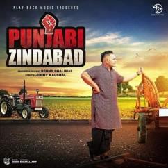 Punjabi Zindabaad song download by Benny Dhaliwal