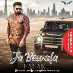 Ja Bewafa song download by Falak