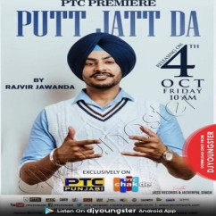 Putt Jatt De song download by Rajvir Jawanda