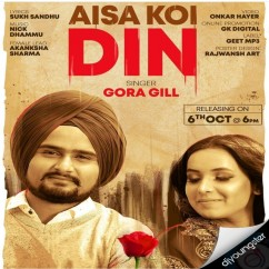Aisa Koi Din song download by Gora Gill