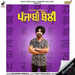 Punjabi Boli song download by Ravinder Grewal