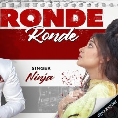 Ronde Ronde song download by Ninja
