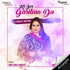 Ki Jor Gariban Da song download by Gurlej Akhtar