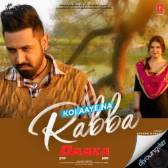 Koi Aaye Na Rabba song download by B Praak