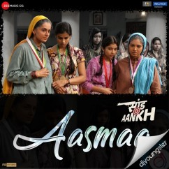 Aasmaa song download by Asha Bhosle