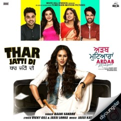 Thar Jatti Di song download by Baani Sandhu