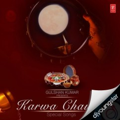 Veero Behan Di Katha song download by Geeta Chhabra