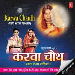 Karwa Chauth Katha song download by Pandit Gopal Sharma