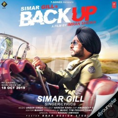 Backup song download by Simar Gill