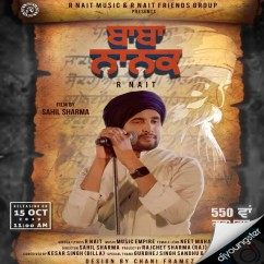 Baba Nanak song download by R Nait