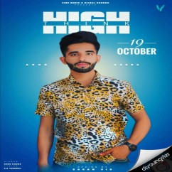 High Think song download by Arun Kaura