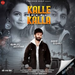 Kalle Naal Kalla song download by Deep Sidhu
