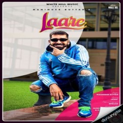 Laare song download by Maninder Buttar