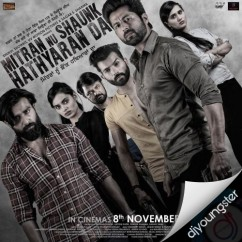 Hauli Hauli song download by Jaggi Singh