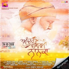 Andar Waseya Nanka song download by Baldeep Brar