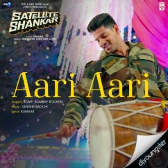 Aari Aari song download by Romy