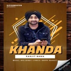 Khanda song download by Ranjit Bawa