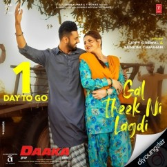 Gal Theek Ni Lagdi song download by Gippy Grewal
