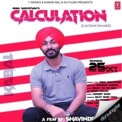 Calculation song download by Kabal Saroopwali