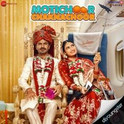 Aaj Jaage Rehna song download by Himani Kapoor